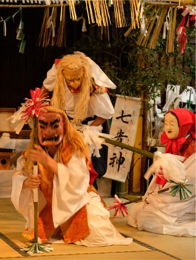 Nohaku