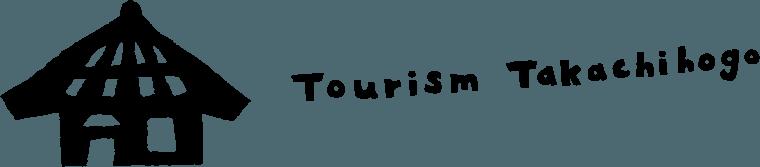 Tourrism Takachihogo